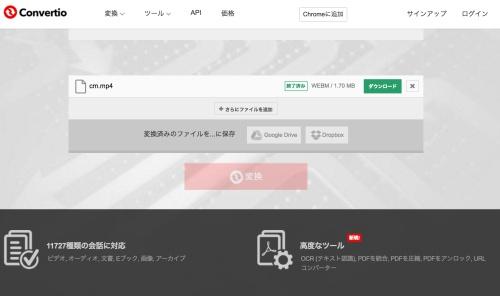 オンライン ビデオ コンバーター エラー オンラインビデオコンバータオンラインビデオをmp