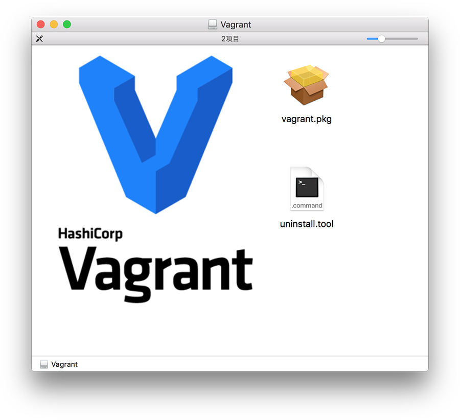 vagrant-uninstall